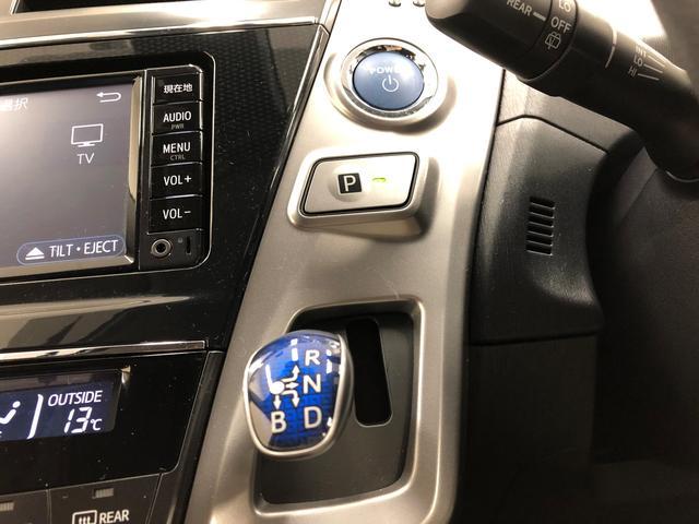 トヨタのまるまるクリン施工済み。エンジンルーム内からシート、外装まで専門のスタッフが専用の道具を使い1台丸ごとクリーニングしております。