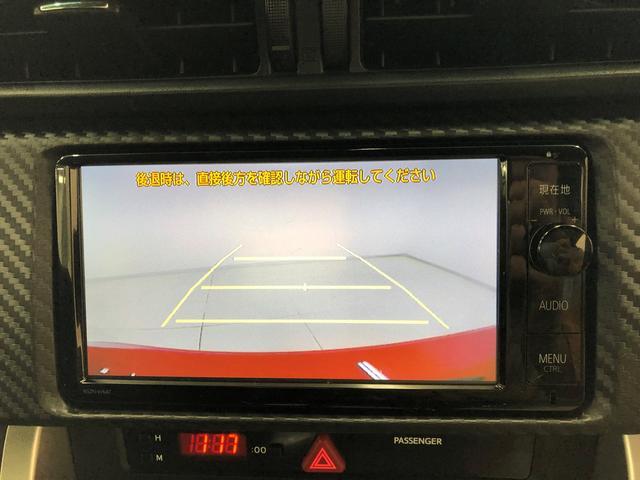 GTリミテッド ナビ バックカメラ HID ETC(18枚目)