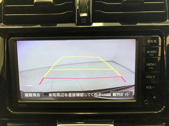 G プライムスタイル ナビ オートエアコン バックカメラ(16枚目)