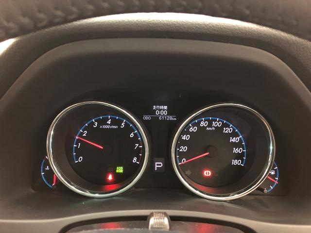 250G リラックスセレクション メモリーナビ・バックカメラ(5枚目)