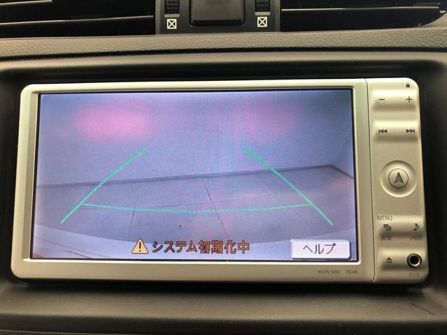 250G リラックスセレクション メモリーナビ・バックカメラ(16枚目)