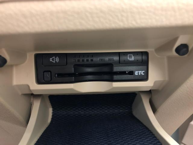 250G リラックスセレクション メモリーナビ・バックカメラ(18枚目)