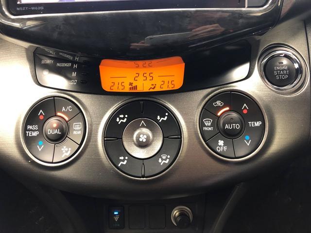 240S Sパッケージ フルセグナビ・バックカメラ・ETC(7枚目)