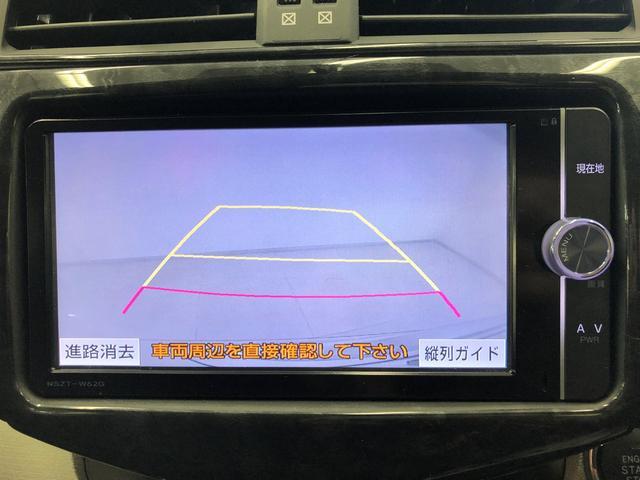 240S Sパッケージ フルセグナビ・バックカメラ・ETC(17枚目)