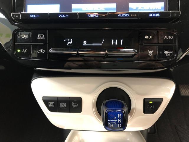 オートエアコンなので温度調整が自動になるので便利です。