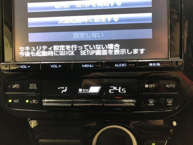 Sツーリングセレクション メモリーナビ・バックカメラ(9枚目)