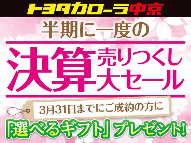 1.8X フルセグメモリーナビ・キーレスエントリー・記録簿(2枚目)