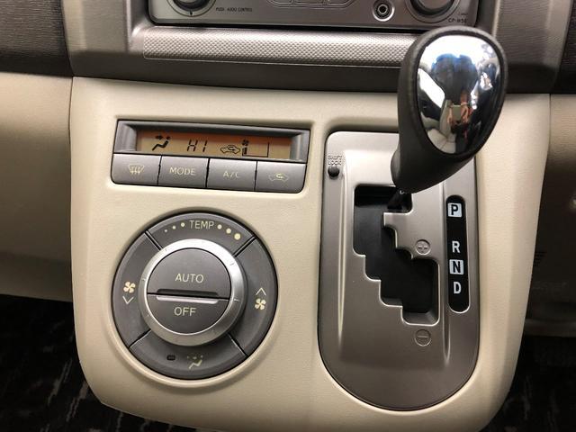「トヨタ」「パッソセッテ」「ミニバン・ワンボックス」「愛知県」の中古車11