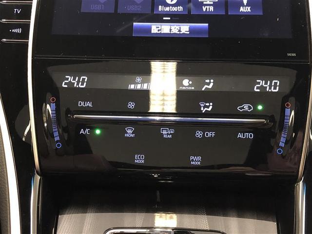 プレミアム ナビ バックカメラ ETC ワンオーナー クルーズコントロール 電動シート 衝突被害軽減システム LEDヘッドライト(8枚目)