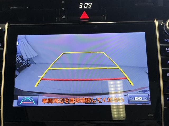 プレミアム ナビ バックカメラ ETC ワンオーナー クルーズコントロール 電動シート 衝突被害軽減システム LEDヘッドライト(19枚目)