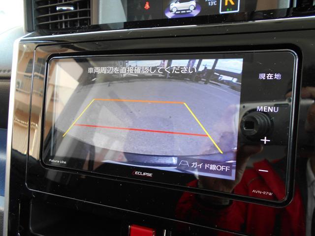 カスタムG-T 両側パワスラ ブレーキサポート ナビTV(14枚目)