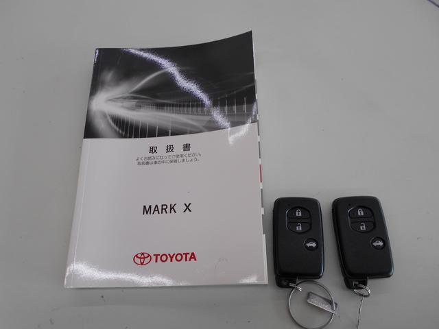 250G リラックスセレクション・ブラックリミテッド ナビ付(20枚目)