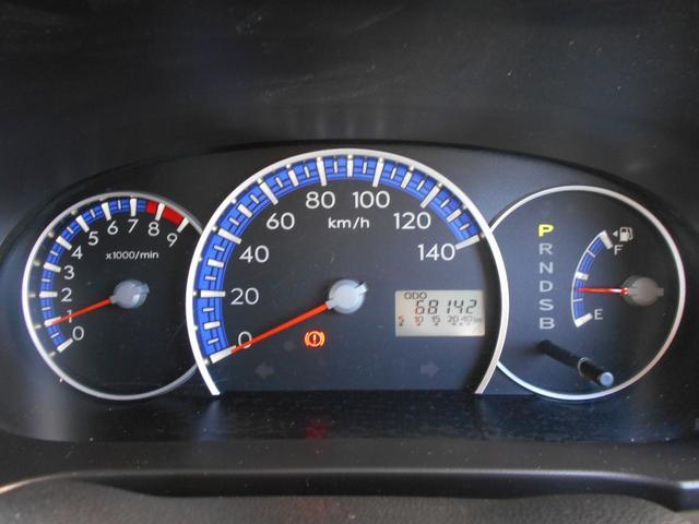 「ダイハツ」「タントエグゼ」「コンパクトカー」「愛知県」の中古車15