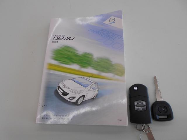 「マツダ」「デミオ」「コンパクトカー」「愛知県」の中古車20
