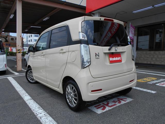 「ホンダ」「N-WGN」「コンパクトカー」「愛知県」の中古車3