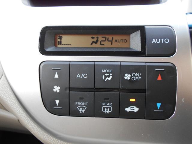 「ホンダ」「N-WGN」「コンパクトカー」「愛知県」の中古車18