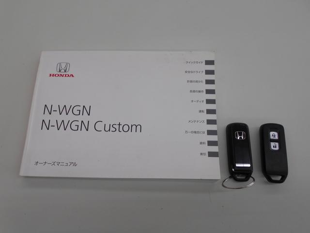 「ホンダ」「N-WGN」「コンパクトカー」「愛知県」の中古車20