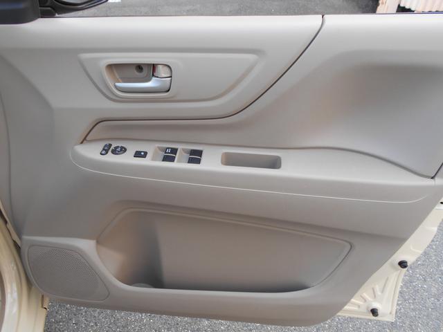 「ホンダ」「N-WGN」「コンパクトカー」「愛知県」の中古車23