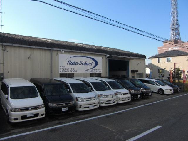 「日産」「セレナ」「ミニバン・ワンボックス」「愛知県」の中古車50