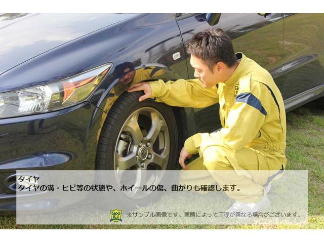 「トヨタ」「ヴォクシー」「ミニバン・ワンボックス」「愛知県」の中古車57