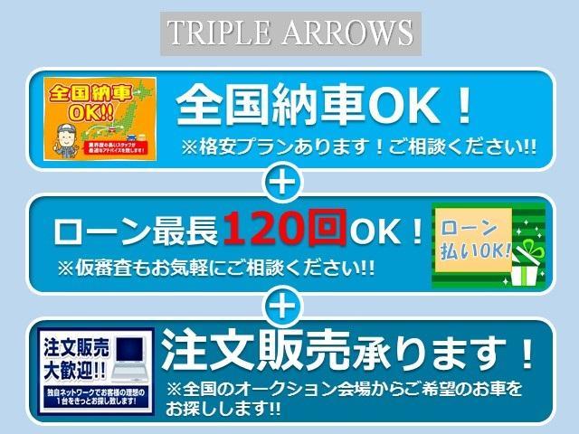 24TL スポーツスタイル 地デジTV DVD再生 Bカメラ(4枚目)