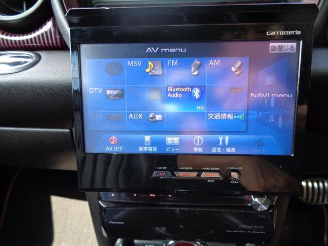 クーパーS クラブマン ハンプトン 50周年記念モデル サンルーフ 黒革シート 地デジTV・Bluetooth対応・HDDナビ・Bカメラ・ETC(14枚目)