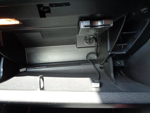 クーパーS クラブマン ハンプトン 50周年記念モデル サンルーフ 黒革シート 地デジTV・Bluetooth対応・HDDナビ・Bカメラ・ETC(16枚目)