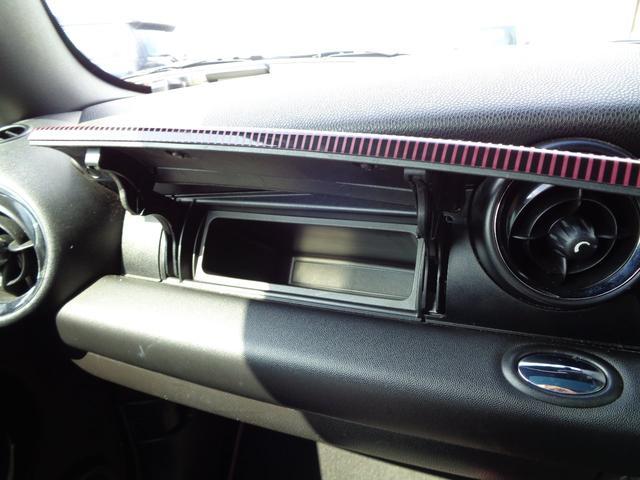 クーパーS クラブマン ハンプトン 50周年記念モデル サンルーフ 黒革シート 地デジTV・Bluetooth対応・HDDナビ・Bカメラ・ETC(17枚目)