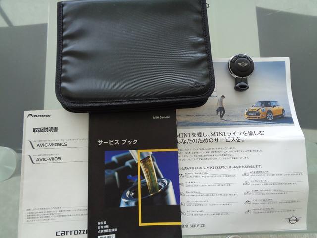 クーパーS クラブマン ハンプトン 50周年記念モデル サンルーフ 黒革シート 地デジTV・Bluetooth対応・HDDナビ・Bカメラ・ETC(38枚目)