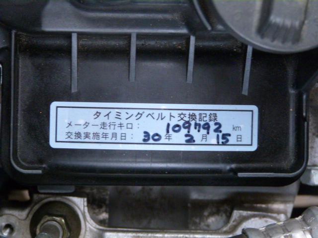 ホンダ ゼスト D 特別仕様車Dスペシャル タイベル交換済み ナビ ETC