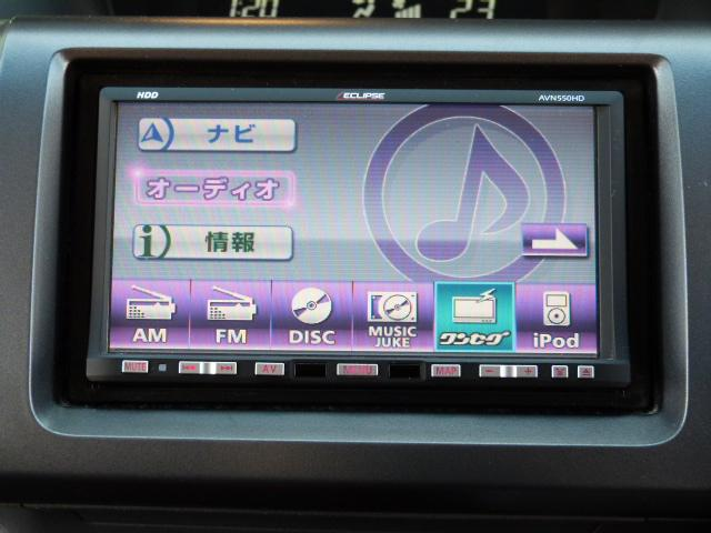 「ホンダ」「ステップワゴン」「ミニバン・ワンボックス」「愛知県」の中古車20