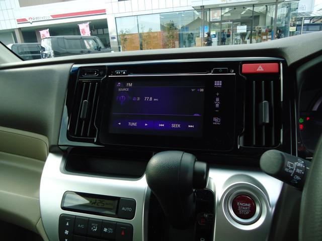 ホンダ N-WGN G・Lパッケージ バックモニター付オーディオ 禁煙車 ETC