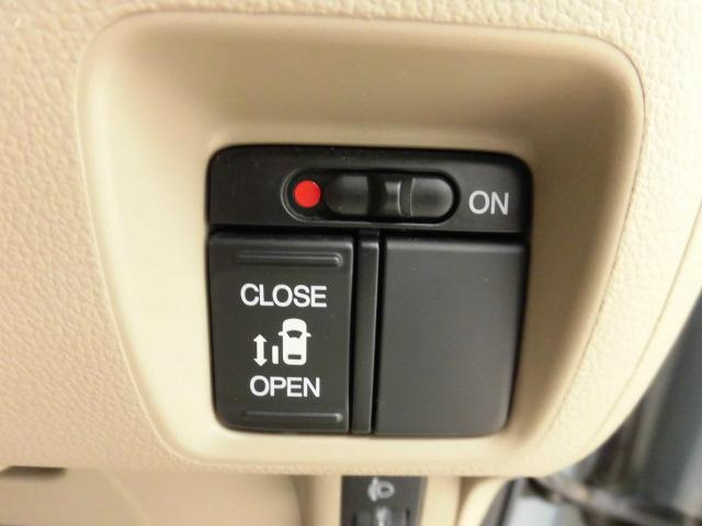 ホンダ N BOX+ G・Lパッケージ 左Rパワースライドドア スマートキー