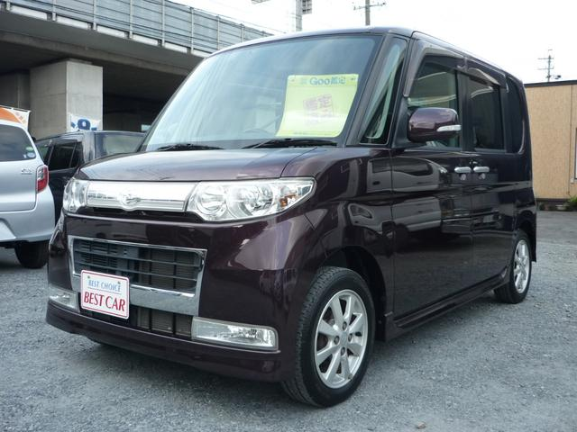 納得のGoo鑑定付♪第三者機関の日本自動車鑑定協会(JAAA)の鑑定師により外装・内装・機関・修復歴の4項目について鑑定を行っています☆見た目からでは判断がつかない箇所も入念にチェックしています。