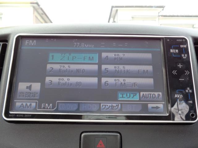 X HDDワイドナビ 2017年地図 ブルートゥースオーディオ ワンセグTV CD録音 DVD再生 ETC アイドリングストップ キーレス 電動格納ドアミラー プライバシーガラス コーナーポール(25枚目)