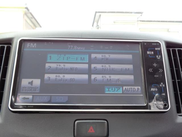 X HDDワイドナビ 2017年地図 ブルートゥースオーディオ ワンセグTV CD録音 DVD再生 ETC アイドリングストップ キーレス 電動格納ドアミラー プライバシーガラス コーナーポール(26枚目)