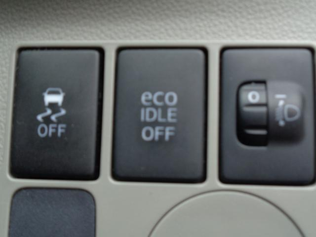 X SA HDDナビ ワンセグTV Bluetooth CD録音 DVD再生 ETC 衝突被害軽減ブレーキ i-STOP 純正アルミ タイヤ新品 キーレス 電動格納ドアミラー プライバシーガラス 後期モデル(7枚目)