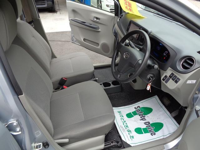 X SA HDDナビ ワンセグTV Bluetooth CD録音 DVD再生 ETC 衝突被害軽減ブレーキ i-STOP 純正アルミ タイヤ新品 キーレス 電動格納ドアミラー プライバシーガラス 後期モデル(10枚目)