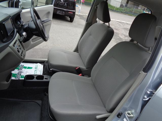 X SA HDDナビ ワンセグTV Bluetooth CD録音 DVD再生 ETC 衝突被害軽減ブレーキ i-STOP 純正アルミ タイヤ新品 キーレス 電動格納ドアミラー プライバシーガラス 後期モデル(22枚目)
