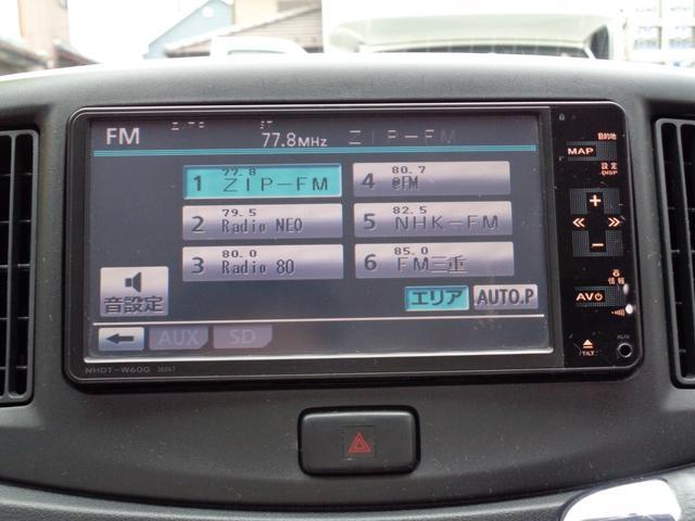 X SA HDDナビ ワンセグTV Bluetooth CD録音 DVD再生 ETC 衝突被害軽減ブレーキ i-STOP 純正アルミ タイヤ新品 キーレス 電動格納ドアミラー プライバシーガラス 後期モデル(26枚目)