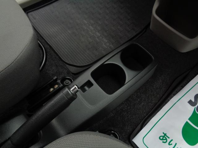 X SA HDDナビ ワンセグTV Bluetooth CD録音 DVD再生 ETC 衝突被害軽減ブレーキ i-STOP 純正アルミ タイヤ新品 キーレス 電動格納ドアミラー プライバシーガラス 後期モデル(29枚目)