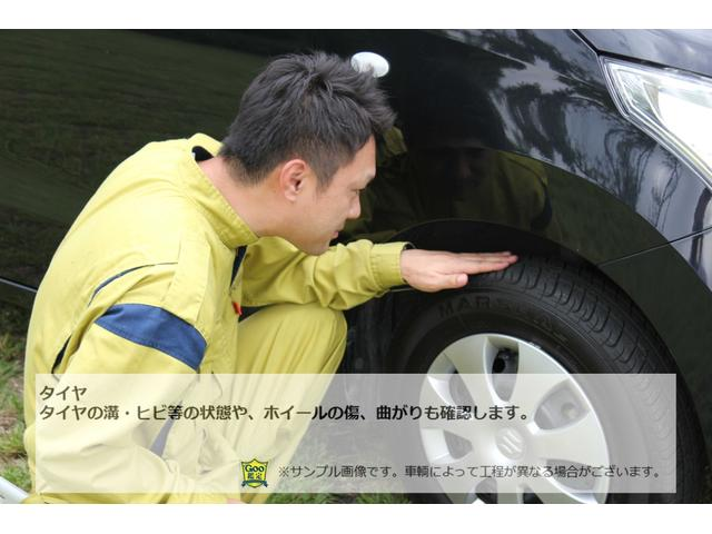 X SA HDDナビ ワンセグTV Bluetooth CD録音 DVD再生 ETC 衝突被害軽減ブレーキ i-STOP 純正アルミ タイヤ新品 キーレス 電動格納ドアミラー プライバシーガラス 後期モデル(53枚目)