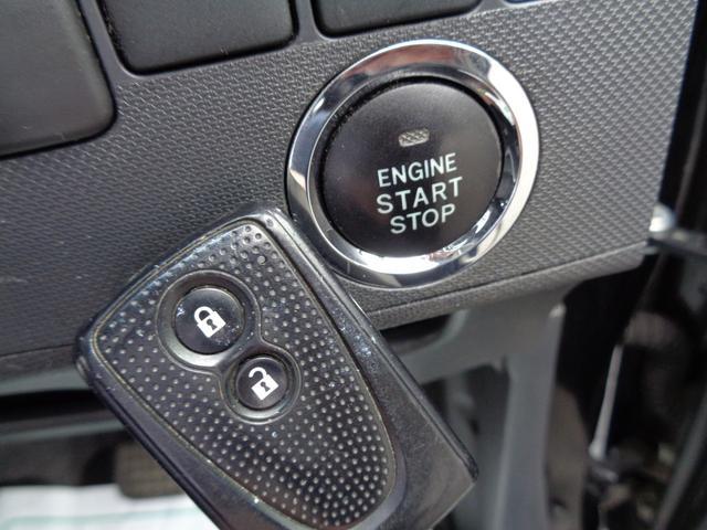スマートキー&プッシュスタートですので鍵をポケットに入れたままでもエンジン始動やドアロックの開閉が出来るので便利ですよね♪