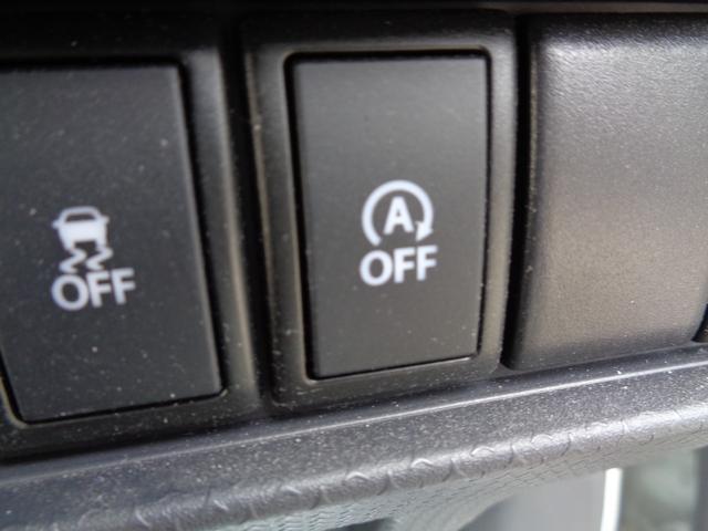 アイドリングストップ 信号待ちなどで一時的にエンジンをストップさせ燃費の向上を図ります☆