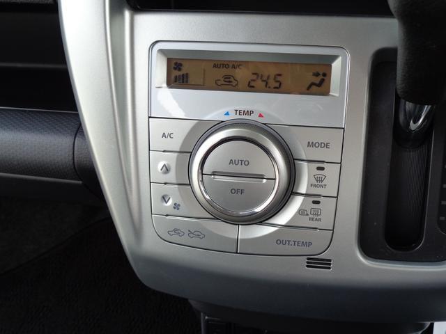 オートエアコン 室内の温度を設定温度に自動で調整するので室内空間を快適に保ちます☆