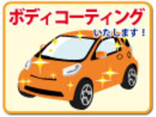☆【ボディーガラスコーディング】パック☆を付けて頂ければボディーのガラスコーティングを施工させて頂きます。※オプションになりますので車両価格には含まれておりません。