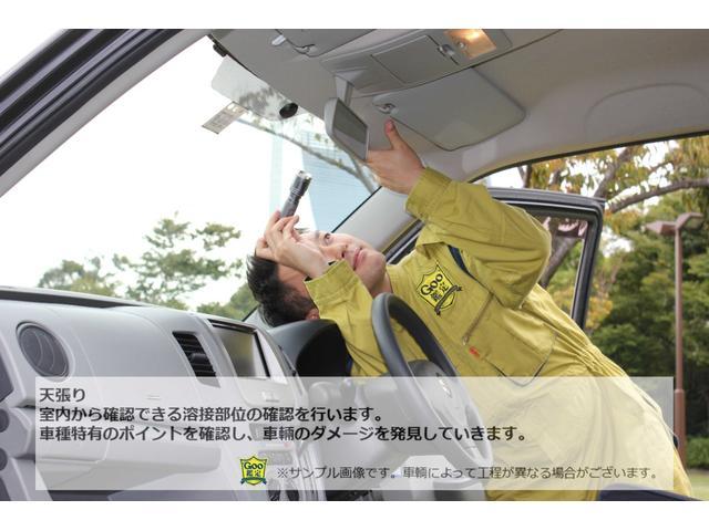 G 純正ディスプレイオーディオ Bluetooth Apple CarPlay/Android Auto対応 バックカメラ ドライブレコーダー ETC 衝突被害軽減ブレーキ シートヒーター 1オーナー(59枚目)