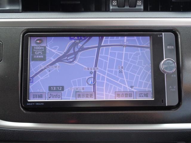 150X 純正SDナビ ドライブレコーダー Bluetooth フルセグTV CD録音 DVD再生 ETC レーダー探知機 スマートキー プッシュスタート ステアリングスイッチ オートエアコン 16インチアルミ(6枚目)