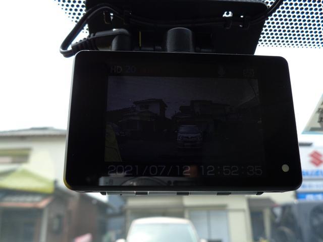 150X 純正SDナビ ドライブレコーダー Bluetooth フルセグTV CD録音 DVD再生 ETC レーダー探知機 スマートキー プッシュスタート ステアリングスイッチ オートエアコン 16インチアルミ(7枚目)