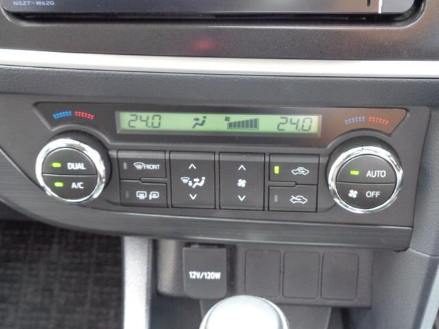 150X 純正SDナビ ドライブレコーダー Bluetooth フルセグTV CD録音 DVD再生 ETC レーダー探知機 スマートキー プッシュスタート ステアリングスイッチ オートエアコン 16インチアルミ(12枚目)